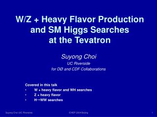W/Z + Heavy Flavor Production and SM Higgs Searches  at the Tevatron