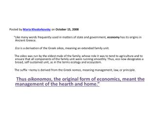 Posted by  Maria  Khodorkovsky  on  October 15, 2008
