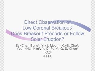 Direct Observation of  Low Coronal Breakout:  Does Breakout Precede or Follow Solar Eruption?