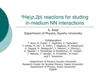 4 He( p,2p ) reactions for studing  in-medium NN interactions