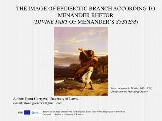 The image of epideictic branch according to menander rhetor ( divine part  of menander's  system )