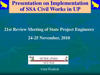 Presentation on Implementation of SSA Civil Works in UP