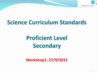 Science Curriculum Standards Proficient Level  Secondary Workshop1: 27/9/2011