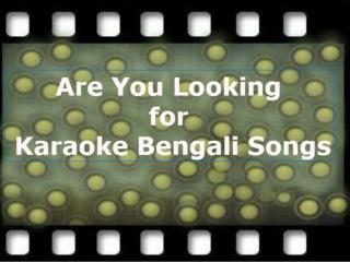 Customized Bengali Karaoke Download