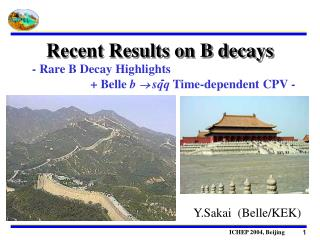 Recent Results on B decays