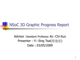NSoC 3D Graphic Progress Report
