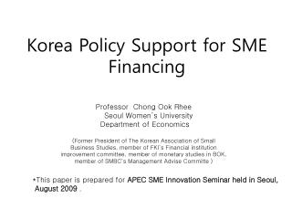 Korea Policy Support for SME Financing
