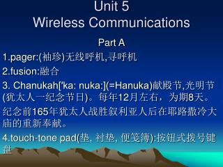 Unit 5  Wireless Communications