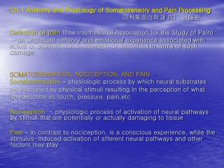 Ch.1 Anatomy and Physiology of Somatosensory and Pain Processing 마취통증의학과  R3    임태완