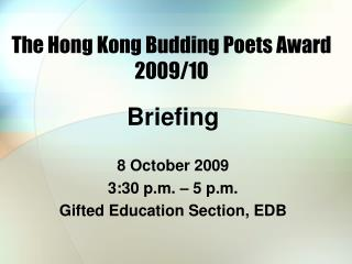 The Hong Kong Budding Poets Award 2009/10