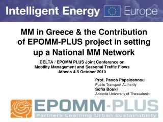 MM in Greece & the Contribution of EPOMM-PLUS project in setting up a National MM Network
