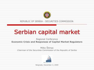 Serbian capital market  Regional Conference
