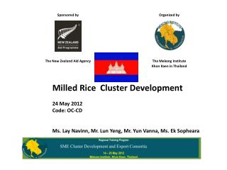 Milled Rice  Cluster Development 24 May 2012 Code: OC-CD