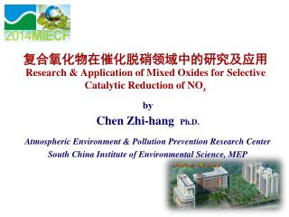 by Chen Zhi-hang   Ph.D. Atmospheric Environment & Pollution Prevention Research Center