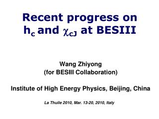 Recent progress on h c  and   cJ  at BESIII