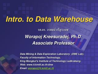 Intro. to Data Warehouse
