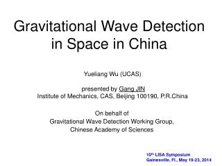 Gravitational Wave Detection in Space  in China