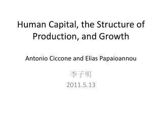 Human Capital, the Structure of Production, and Growth Antonio Ciccone and Elias Papaioannou