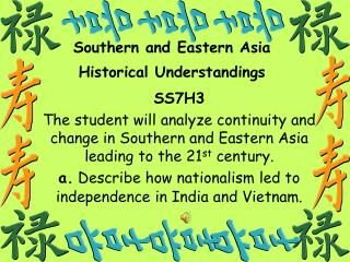 Southern and Eastern Asia Historical Understandings