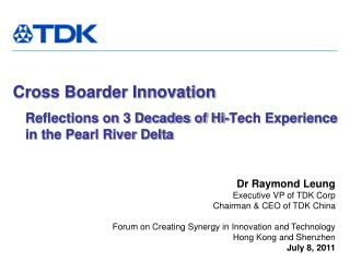 Cross Boarder Innovation