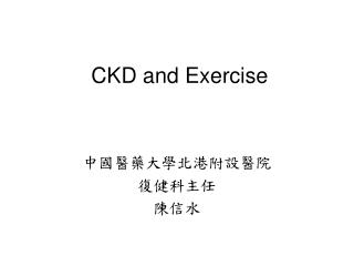 CKD and Exercise