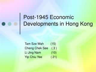 Post-1945 Economic Developments in Hong Kong