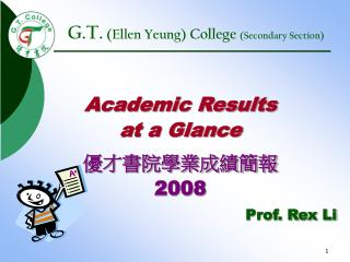 G.T. (Ellen Yeung)  College  (Secondary Section)