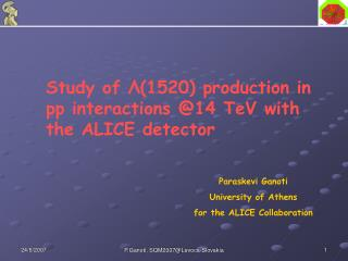 Study of  Λ (1520) production in pp interactions  @14  TeV with the ALICE detector