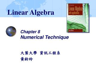 Chapter 8 Numerical Technique