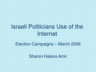 Israeli Politicians Use of the Internet