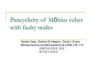Pancyclicity of M ö bius cubes with faulty nodes