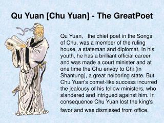 Qu Yuan [Chu Yuan] - The GreatPoet
