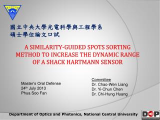 A Similarity-Guided Spots Sorting Method to Increase the Dynamic Range of a Shack Hartmann Sensor