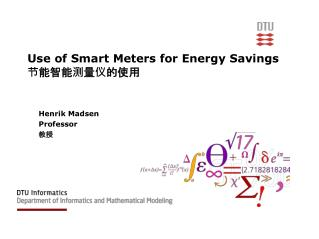 Use of Smart Meters for Energy Savings 节能智能测量仪的使用
