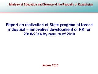 Ministry of Education and Science of the Republic of Kazakhstan