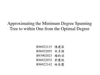 Approximating the Minimum Degree Spanning Tree to within One from the Optimal Degree