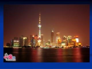 Brief History of Shanghai and Its Neighborhood