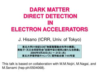 DARK MATTER  DIRECT DETECTION  IN  ELECTRON ACCELERATORS
