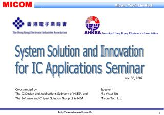 System Solution and Innovation
