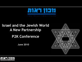 Israel and the Jewish World                A New Partnership P2K Conference