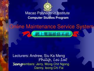 Online Maintenance Service System