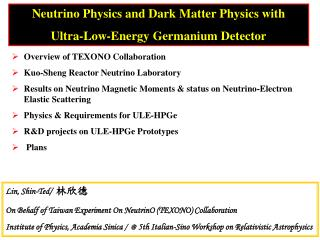 Neutrino Physics and Dark Matter Physics with  Ultra-Low-Energy Germanium Detector