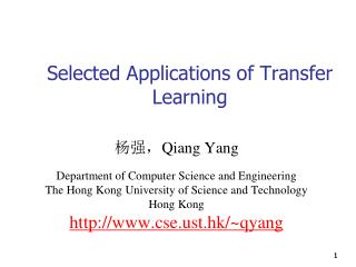 Selected Applications of Transfer Learning