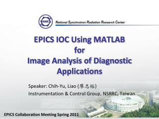 EPICS IOC Using MATLAB  for Image Analysis of Diagnostic Applications