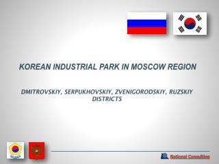 Korean industrial park In  moscow  region