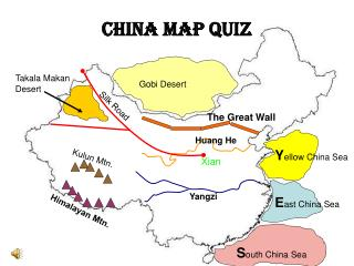 China Map Quiz