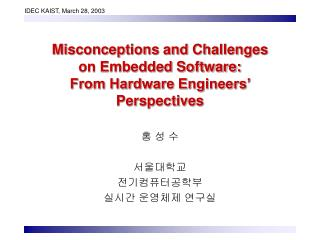 Misconceptions and Challenges  on Embedded Software: From Hardware Engineers' Perspectives