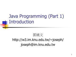 Java  Programming (Part 1) Introduction