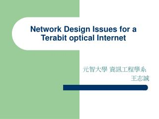 Network Design Issues for a Terabit optical Internet