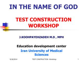IN THE NAME OF GOD TEST CONSTRUCTION WORKSHOP